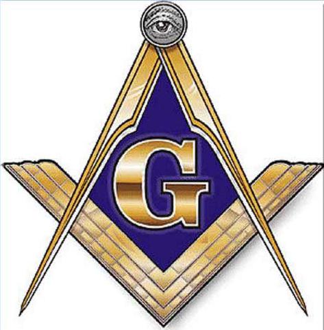 BSP: Sus profecias son mesiánicas, de corte estatista y ultrarreligioso-masonico?  Logo-simple-masonerc3ada