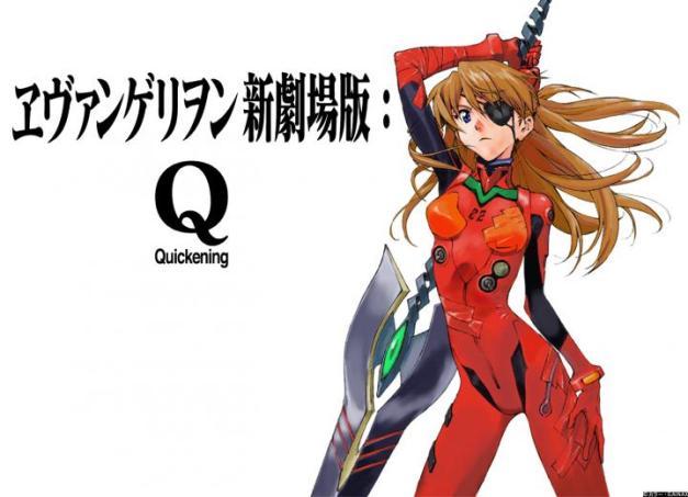 EVANGELION - ASUKA