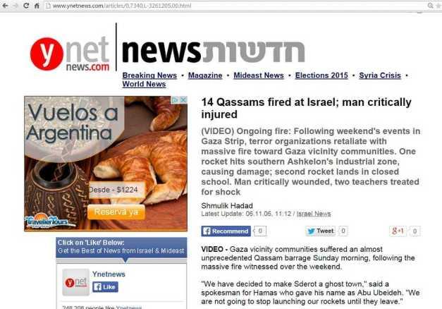COHETES QASSAM EN ISRAEL (00) (FILEminimizer)