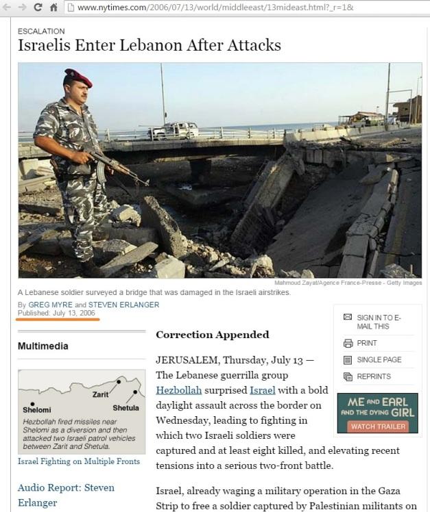 DECLARACIÓN EDUH OLMERT - ISRAEL ENTRA EN LIBANO 13-07-2006 (00)