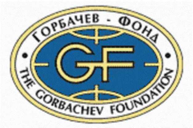 LOGO FUNDACIÓN GORBACHOV (00) (FILEminimizer)