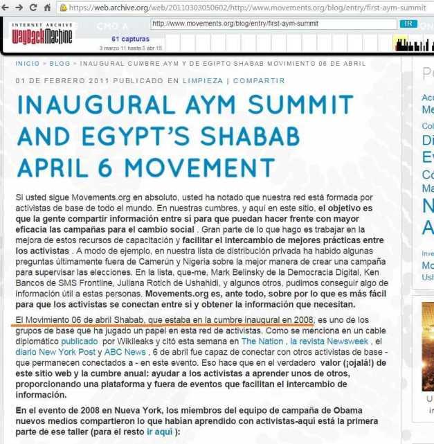 ALIANZA PARA LOS MOVIMIENTOS DE LA JUVENTUD (CUMBRE 2008) (00) (FILEminimizer)
