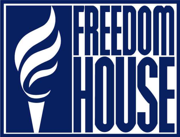 FREEDOM HOUSE LOGO (00) (FILEminimizer)