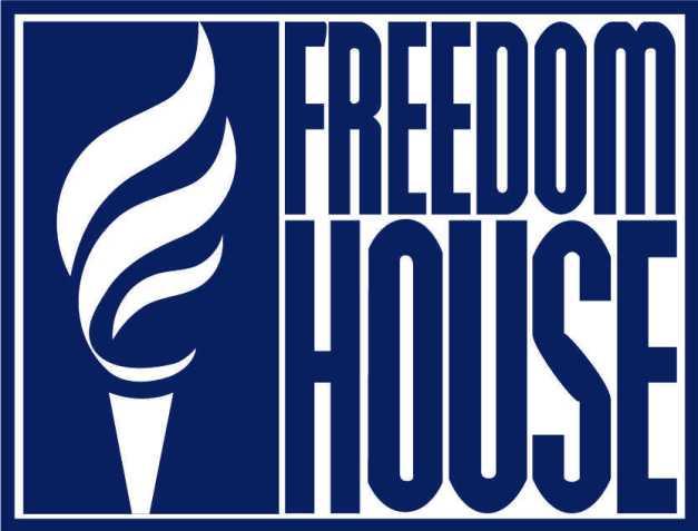 FREEDOM HOUSE LOGO (00) (FILEminimizer)