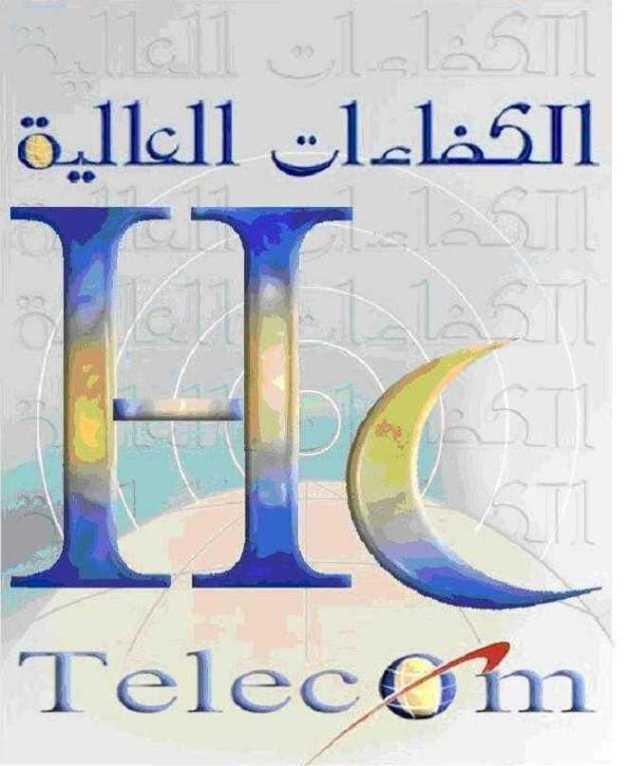 GHAZI MASHAL AJIL AL-YAWER (HICAP) (00) (FILEminimizer)