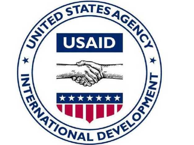 LOGO USAID (00) (FILEminimizer)