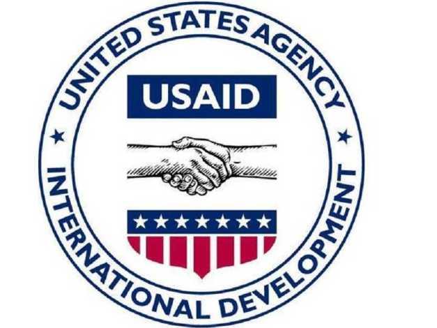 LOGO USAID (00) (FILEminimizer)