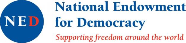 NED (FUNDACIÓN NACIONAL PARA LA DEMOCRACIA) (00) (FILEminimizer)