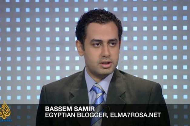 BASSEM SAMIR (DIRECTOR EJECUTIVO EDA) (01) (FILEminimizer)
