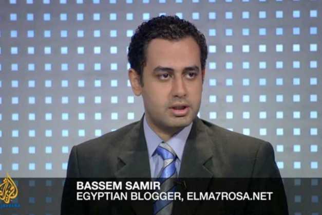 BASSEM SAMIR (DIRECTOR EJECUTIVO EDA) (01) (FILEminimizer)