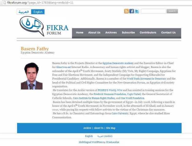 FIKRA Basem Fathy (00) (FILEminimizer)