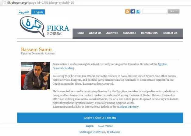 FIKRA Bassem Samir (00) (FILEminimizer)