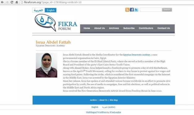 FIKRA Israa Abdel Fattah (00) (FILEminimizer)