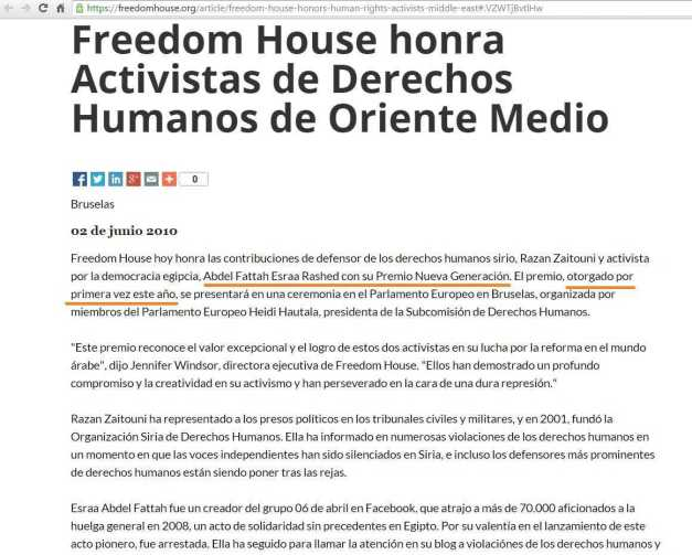 ISRAA ABDEL FATTAH (PREMIO FREEDOM HOUSE) (00) (FILEminimizer)