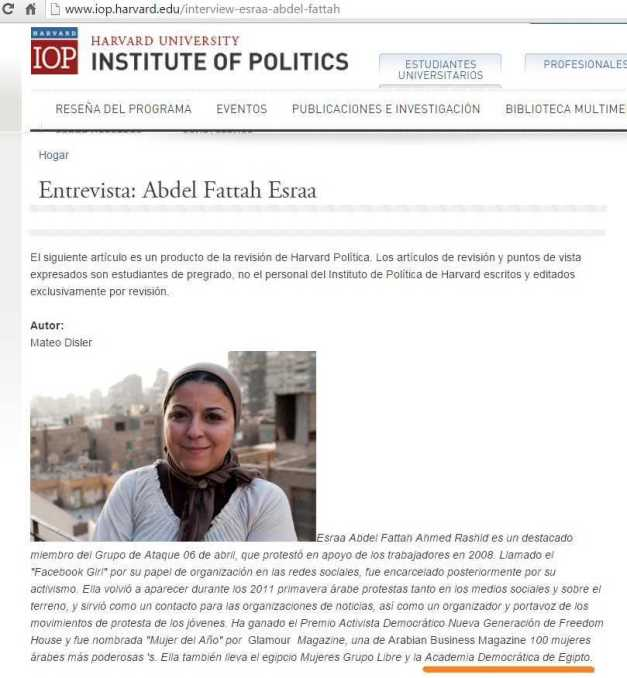 ISRAA ABDEL FATTAH (VICEPRESIDENTA EDA) (00) (FILEminimizer)