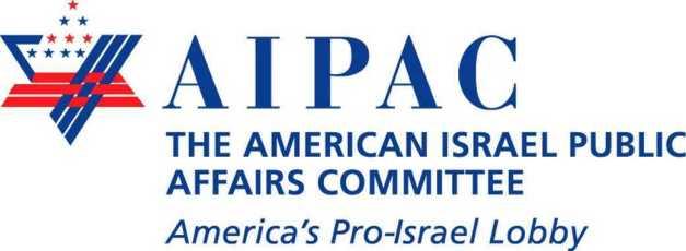 LOGO AIPAC (00) (FILEminimizer)