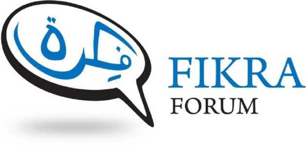 LOGO FIKRA FORUM (00) (FILEminimizer)
