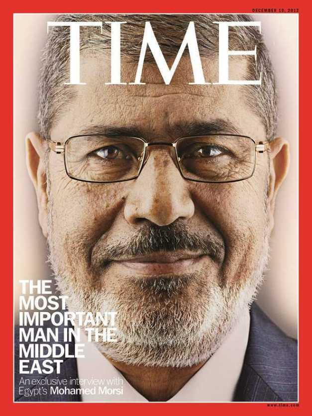 MOHAMED MORSI (00) (FILEminimizer)