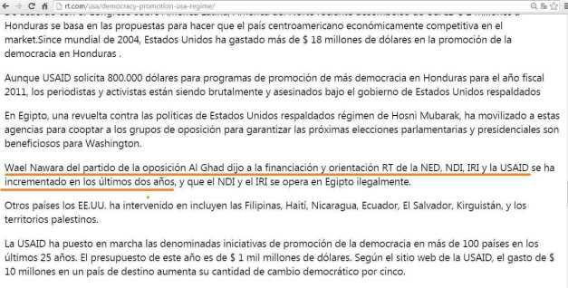 PARTIDO AL-GHAD FINANCIADO POR LA NED (00) (FILEminimizer)