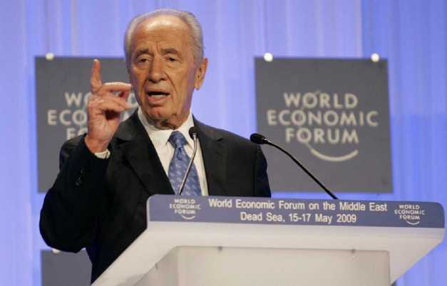 SHIMON PERES (00) (FILEminimizer)