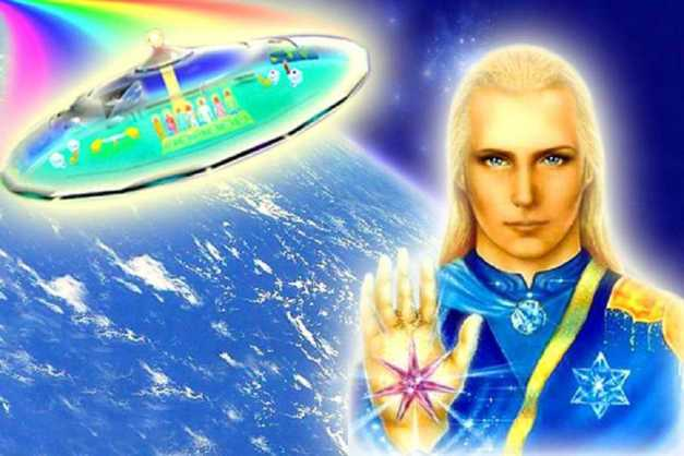 ASHTAR SHERAN (00) (FILEminimizer)