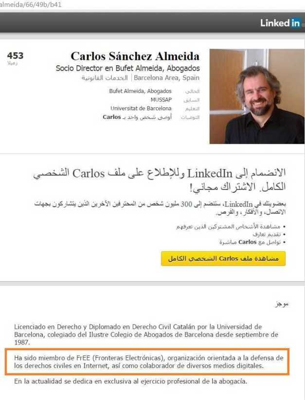 CARLOS SANCHEZ ALMEIDA (FrEE) (00) (FILEminimizer)